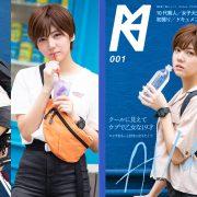Ito Koiwa KMHRS-001