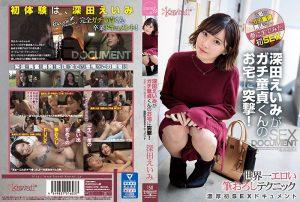 CAWD-079 Eimi Fukada (เอมิ ฟูคาดะ)