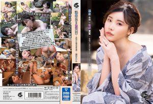 GENM-043 Eimi Fukada (เอมิ ฟูคาดะ) หนังโป๊AV