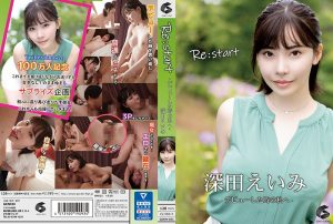 GENM-051 หนังโป๊ญี่ปุ่นJAV Eimi Fukada (เอมิ ฟูคาดะ)