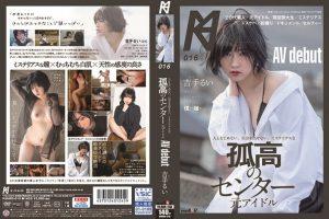 KMHRS-019 Rui Yoshite 吉手るい