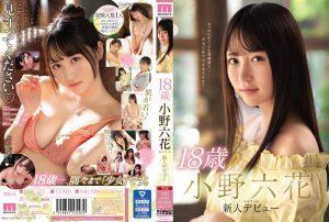 MIDE-770 Rikka Ono 小野六花