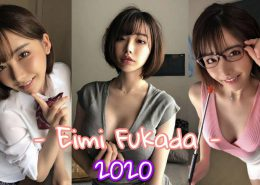 2020 Eimi Fukada (เอมิ ฟูคาดะ)