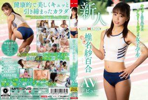 MXGS-1141 Sayuri Shiina 椎名紗百合
