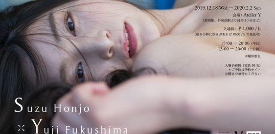 ดาราAV Suzu Honjo