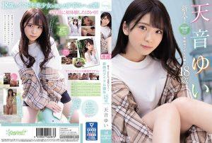 CAWD-112 หนังโป๊ AV Yui Amane 天音ゆい