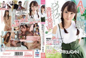 CAWD-121 หนังโป๊ญี่ปุ่นJAV Sora Inoue - 井上そら