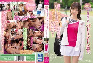CAWD-122 หนังโป๊ญี่ปุ่นJAV Arisa Takanashi - 高梨有紗