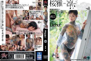 DASD-726 หนังโป๊ญี่ปุ่นJAV Rin Oga - 桜雅凛