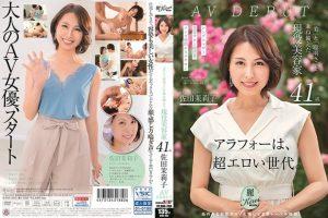 KIRE-002 หนังโป๊ญี่ปุ่นJAV Mariko Sada - 佐田茉莉子