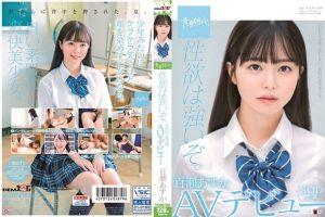 SDAB-141 หนังโป๊ญี่ปุ่นJAV Askura Momose - 百瀬あすか