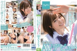 SDAB-148 หนังโป๊ญี่ปุ่นJAV Chika Sato - 佐藤ちか