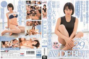 SDNM-253 หนังโป๊ญี่ปุ่นJAV Hikaru Konishi - 小西ひかる